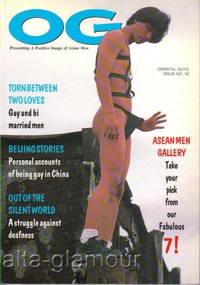 OG Mag Issue 16