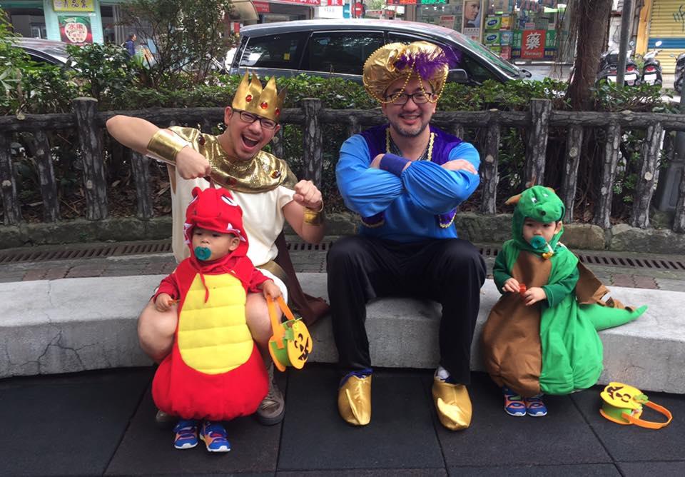 Jay Lin Jona Costume